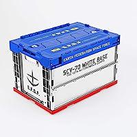 Groove Garage 机动战士高达 白色木马 集装箱风格收纳箱 可折叠