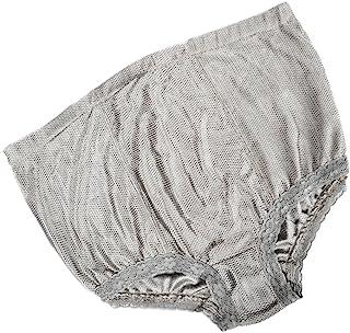 anti-radiation SHIELD 女式孕妇内裤内裤保护中号8900651M