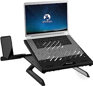 带腿的笔记本PC支架