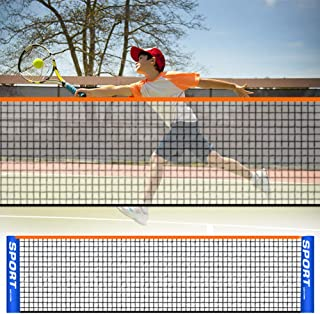 GEZICHTA 便携式可折叠网球网可调节户外羽毛球网运动训练设备适用于室内室外庭院、球场、海滩、车道