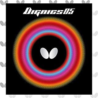 バタフライ(Butterfly) 乒乓球胶皮 DIGNIS 05 高张力 内侧软质 06040