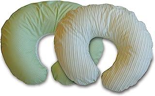 Boppy Cottony 可爱枕套,五彩纸屑和条纹