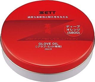 ZETT(ZETT) 棒球 垃圾 维修用品 革命(可爱)系列 保皮油 65ml 1箱12个装 ZOK39