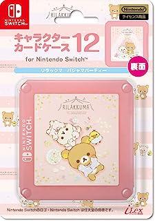 任天堂 SWITCH用角色卡包 12 适用于任天堂Switch