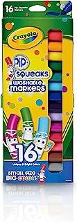 Crayola 绘儿乐 16色可水洗短杆粗头水笔 58-8703