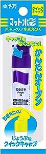 樱花蜡笔画具垫水彩 水果汁 红木 5个