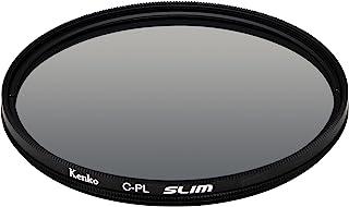 Kenko 肯高 SLIM C-PL 52mm 超薄偏振镜