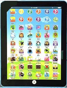 HABIBI 轻触式宝宝点读机玩具 大号多功能学习机ipad苹果平板电脑