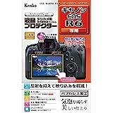 Kenko 液晶保护膜 液晶保护膜 Canon EOS R6用 日本制造 KLP-CEOSR6