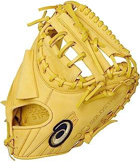 Asics亚瑟士 棒球 GOLDSTAGE i-Pro LH (右投用) 软式棒球手套 3121A701