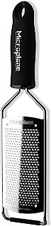 Microplane GOURMET 系列手工 graters 黑色 超细