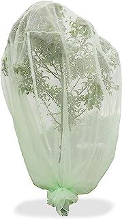Tierra Garden 50-3530 Haxnicks 6.6 x 6.6 英尺水果树盖 6.6' x 6.6' 50-3530