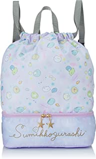 [史密克格拉西] 角落生物全图案2层式背包 / 双肩包 荷包类型 女孩 X207159-019