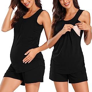 Jezero 女式孕妇护理睡衣套装 孕期哺乳睡衣套装
