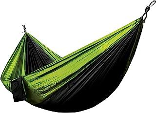 超紧凑降落伞吊床,带旅行袋