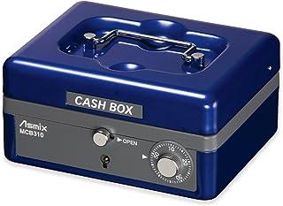 ASKA ASMIX 手提保险柜 MCB MCB310 B7 ダイヤル 収納書類 B7 蓝色