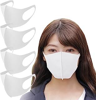 东京 西川 可洗 口罩 4只装 口罩 男女通用 可洗涤 可反复使用 伸缩材质贴合脸部 防止飞沫 不易勒疼耳朵 日本制造 白色PG90009524W 01.白色(普通型)