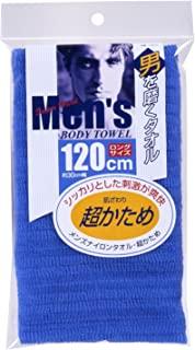 东和产业 浴巾 男士 尼龙毛巾