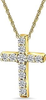 Royal Jewelz 0.05 克拉钻石十字架吊坠,10K 白金或黄金。 配有 45.72 厘米互补链。