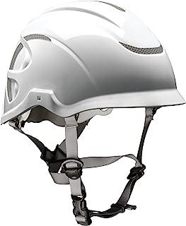 MSA 10186489 Nexus Height Master 攀岩透气头盔,白色
