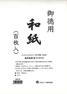Tsubame Note 复印纸 和纸 B5 超值细雪 白色 100张装 B5T-01
