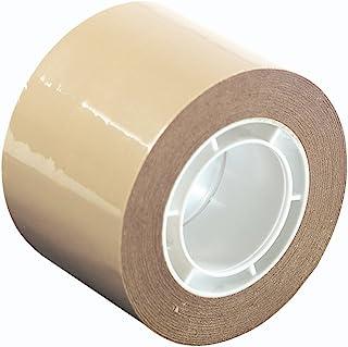Herlitz 8842619 包装胶带 66米 x 50毫米,大口径纸芯,棕色 33 m x 38 mm 棕色