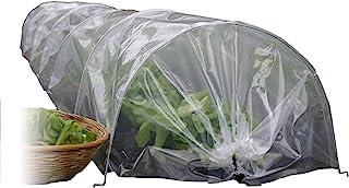 Tierra Garden Haxnicks Easy Poly Tunnel Garden Cloche 标准 Etun040101
