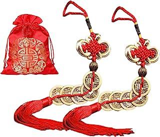 中国结幸运硬币五皇帝钱风水硬币 幸运财富和成功 幸运(2 件)