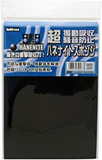 WAKI 防震防噪音橡胶 蜂巢海绵HNS 170X245mm HNS002 1