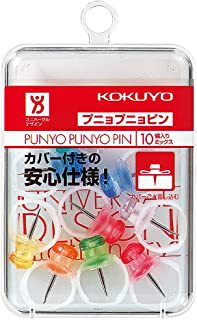 KOKUYO 国誉 Pyno Pinjonpin 10个装 7色混合 Cax-90