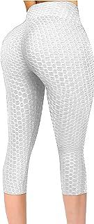 Msicyness 女士提臀瑜伽裤高腰修身收腹提臀打底裤收腹纹理锻炼跑步紧身裤