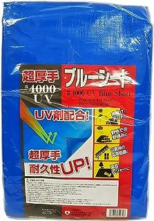 蓝色薄纸 #4000 约3.6米×5.4米