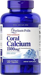 Puritan's Pride 普丽普莱三倍效力珊瑚钙 1500 毫克 120 粒胶囊