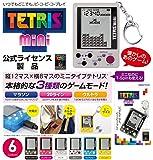 TEATLIS 官方*产品 钥匙圈型手机游戏机 Tetriis ( R ) 迷你 ( 透明 黑色) )
