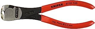 KNIPEX 67 01 160 高利用率切割机