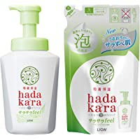 hadakara 沐浴露 泡沫散发的干爽 feel型 绿柑橘香味 套装 主体 530 毫升+替换装420 毫升