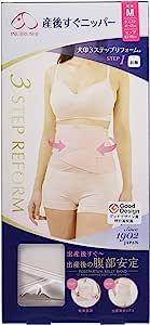 INUJIRUSHI 犬印本铺 产后即可使用的束腹带 S3054R 粉色 M