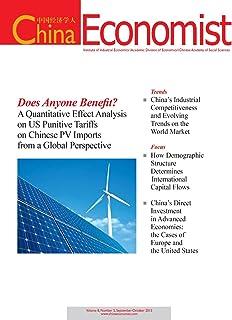 China Economist 双月刊 2013年05期 (English Edition)