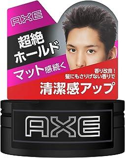 Ax 黑色 男士紧身 MUD WAX (硬质提拉) 65g