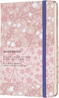 Moleskine 樱花风硬质口袋笔记本
