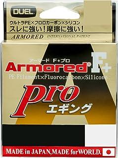 Duel (决斗) Armored (装甲) F + Pro 鱿鱼150m