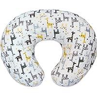 Boppy 原创枕套,灰色金长颈鹿,棉混纺面料整体时尚,适合所有哺乳枕和定位器