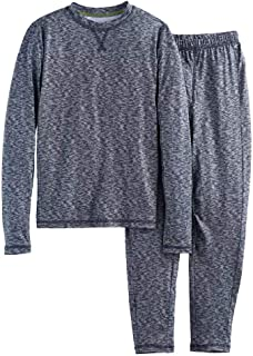 男孩冬季打底保暖内衣上衣裤子套装 拇指孔