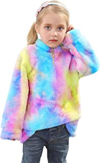 Nirovien 女童吊带连衫裤婴儿扎染哈伦连身衣裤套装裤子衣服尺码 2-6Y