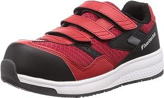 Midori Anzen *工作鞋 JSAA认证 高回弹 专业运动鞋 QL15 静电
