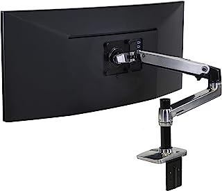 爱格升 Ergotron LX 台式液晶显示器万向支架45-241-026 LX Desk Mount LCD Arm