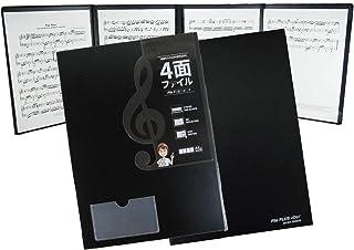 4 页活页乐谱文件夹,可写防反光(2 件装)