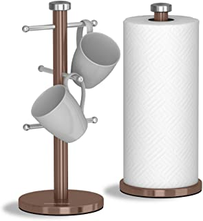 Morphy Richards Accents 马克杯树和毛巾杆套装 - 不锈钢,S/钢,6 件套 铜色 15 x 15 x 34.5 cm 974039