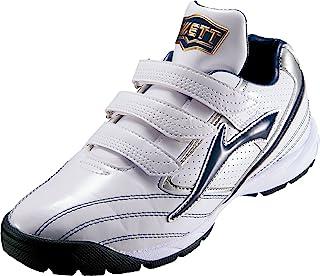 ZETT 棒球训练鞋 ラフィエット SP bsr8872