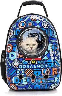 Thesoul 宠物双肩背包,泡泡背包,猫和小狗,航空公司批准,大猫和小狗,宠物携带背包,旅行和徒步旅行猫携带背包(Doraemon)
